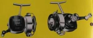 bronson-spinit400-reel-4