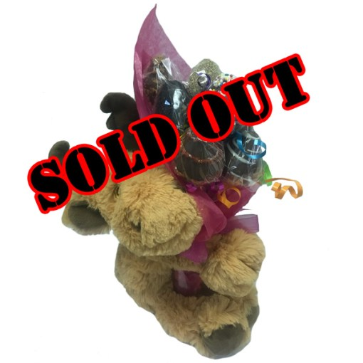 Moose TY Bouquet - Sold Out