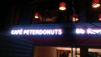 Cafe Peterdonuts 3D acrylic box letters with LEDs