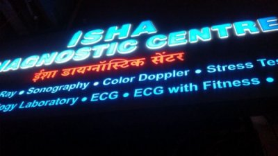 Isha Diagnostic backlit ACP board with acrylic lettering