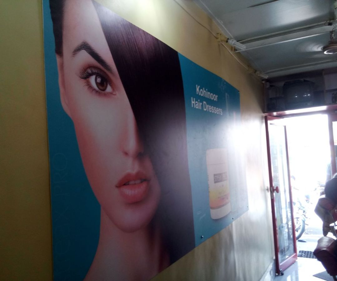 Store branding done in a beauty saloon