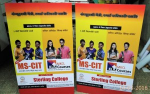 sunboard standee as a POP display showing an advertisement for MS-CIT