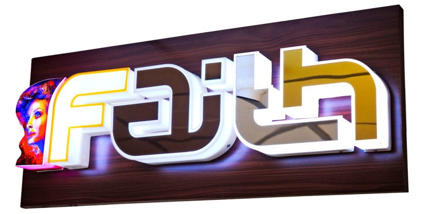 3D acrylic letters eith a metallic front surface cut in the shape of the Faith logo. LED lights embedded inside the letters to make them glow. Acrylic box letters mounted on an ACP frame