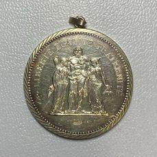 Piece Argent 50 Francs HERCULE avers en pendentif - Or et Compagnie