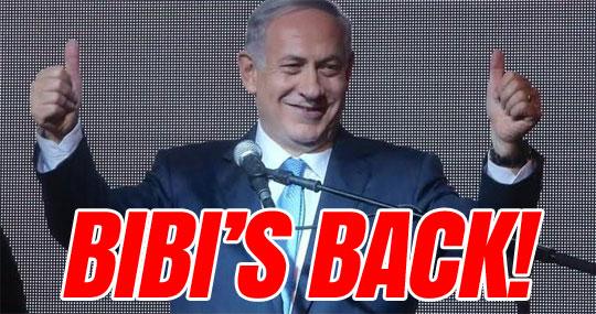 bibi-victory