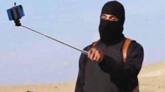 jihad selfie