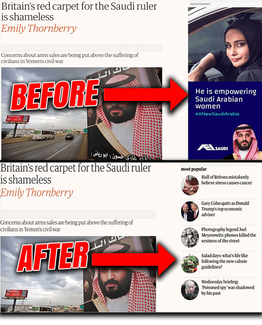 Guardian Saudi Before and After