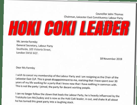HOKI-COKI.png?w=540&ssl=1
