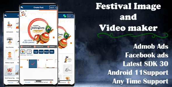 BrandSpot365 and Festival Banner Post cloneAndroid 11 and SDK 30