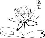 SnEptUne-Calligraphy-Lotus copy
