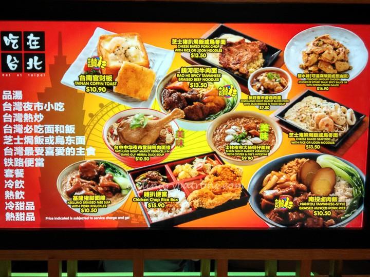 Kallang eat at Taipei restaurant