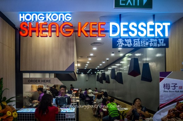The Seletar Mall Hong Kong Dessert