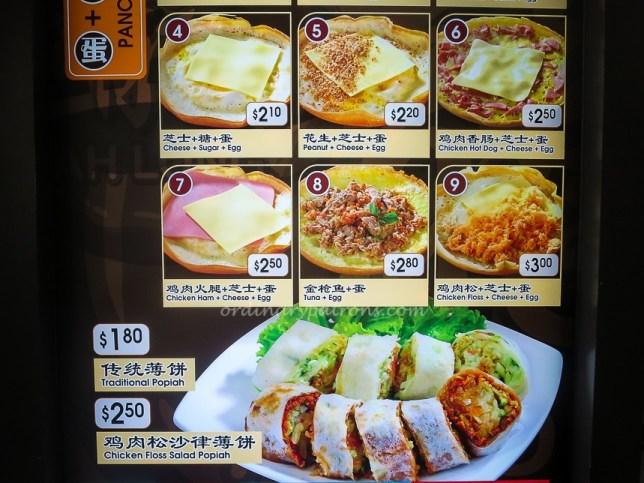 Ah Long Pancake in Paya Lebar