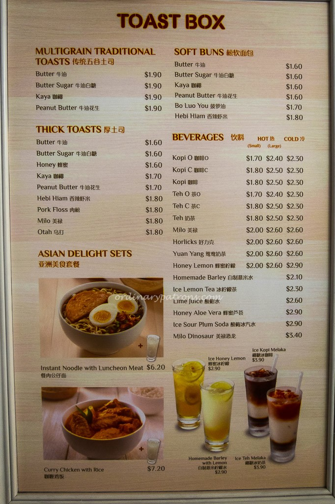 Toast Box Menu