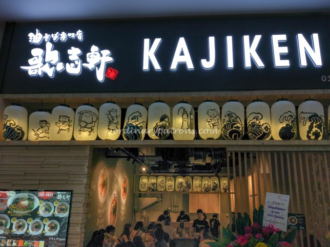 Kajiken at Paya Lebar Square