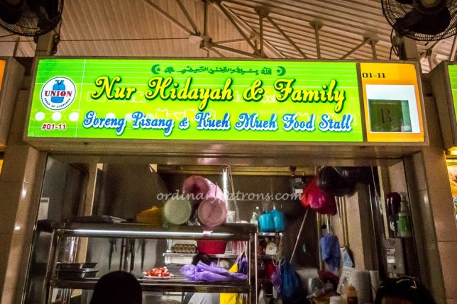 Malay food at Haig Road