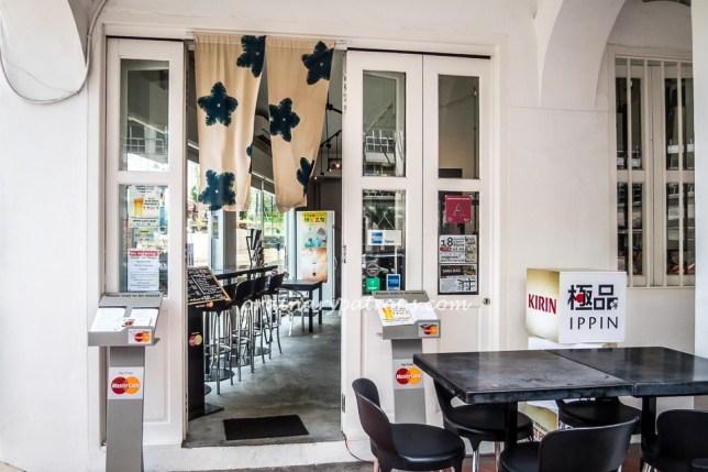 Ippin Cafe Bar