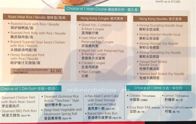 Crystal Jade Restaurant Westgate4