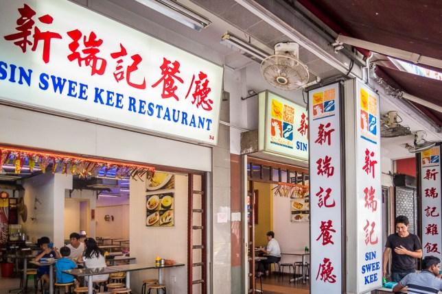 Sin Swee Kee restaurant