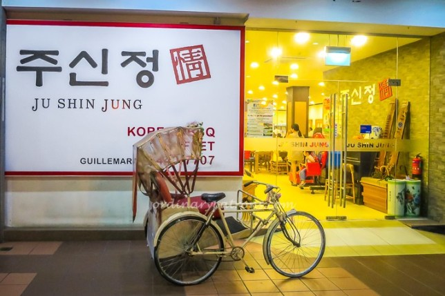 Ju Shin Jung Korean RestaurantGuillemard