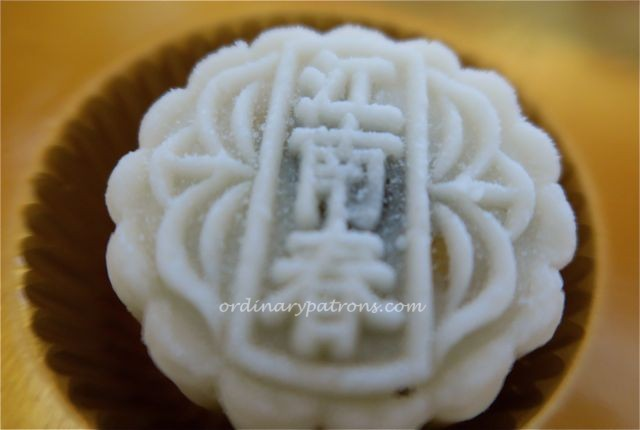 Best Mooncakes in Singapore SG5009