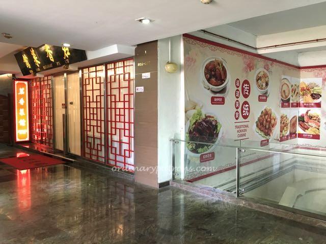 Beng Hiang Jurong East - 12