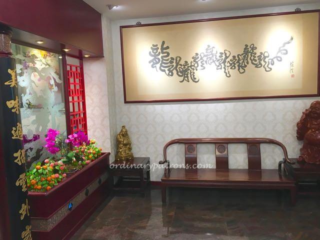 Beng Hiang Jurong East - 13