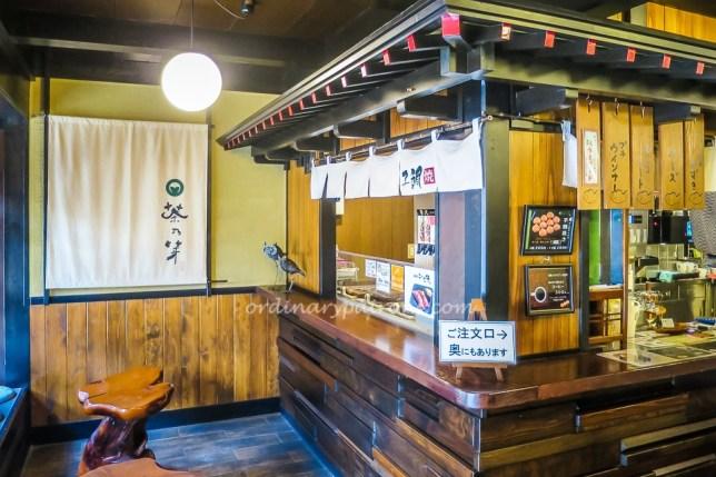茶の芽 Cha no Me Cafe, Takayama