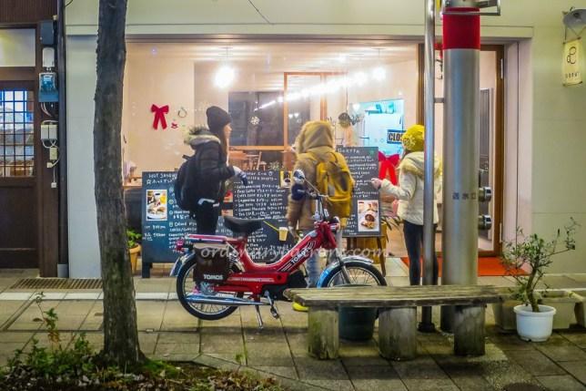 Cafe Soeur Takayama