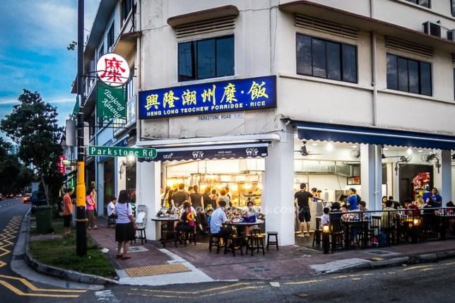 Teochew Porridge in Tanjong Katong
