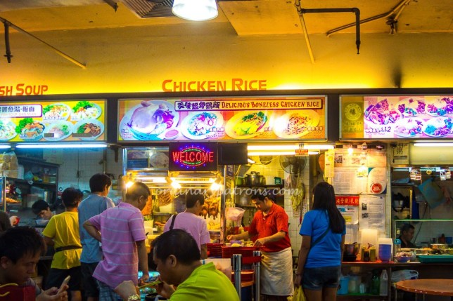 Delicious Boness Chicken Rice in Katong Shopping Centre