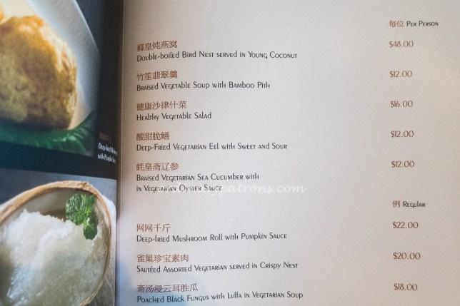 Kai Garden 嘉苑menu