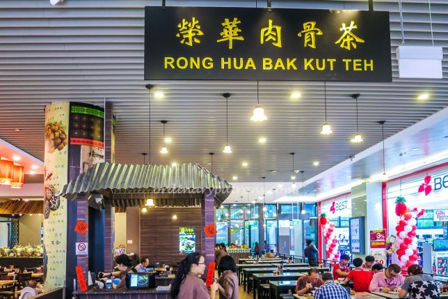 Bak Kut Teh at Waterway Point