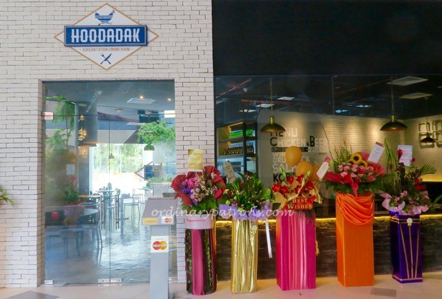 Hoodadak Korean Restaurant in Fusionopolis, One North - 1