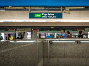 What to Eat near Paya Lebar MRT Station