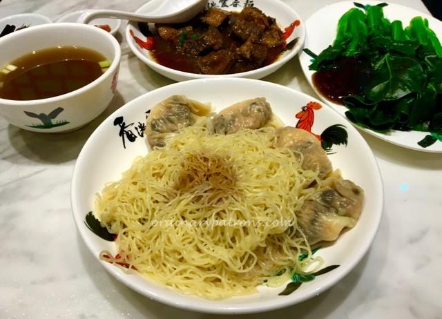 Hong Kong Wonton Noddle - 13