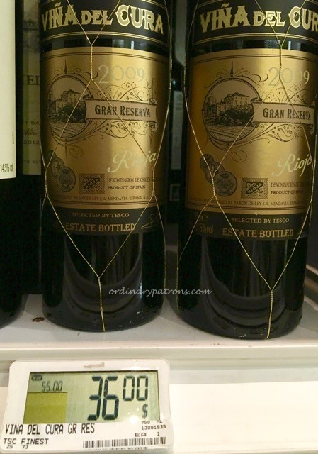 reasonably priced fairprice NTUC finest wine - 1