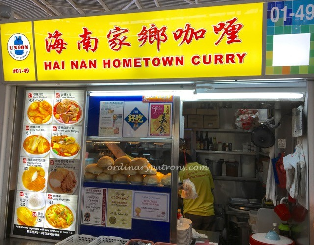 Ghim Moh Market Hai Nan Hometown Curry - 3