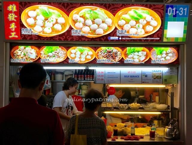 Heong Huat Fishball Noodles Ghim Moh Market - 1