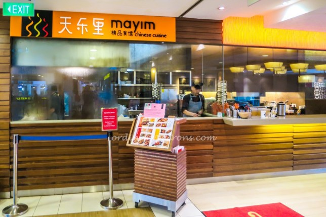 Mayim Chinese Cuisine (天乐里精品食馆) @ Northpoint