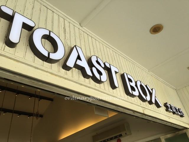 Toast Box Rail Mall - 10