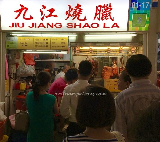 Ghim Moh Market Best Roast Duck in Singapore - 2