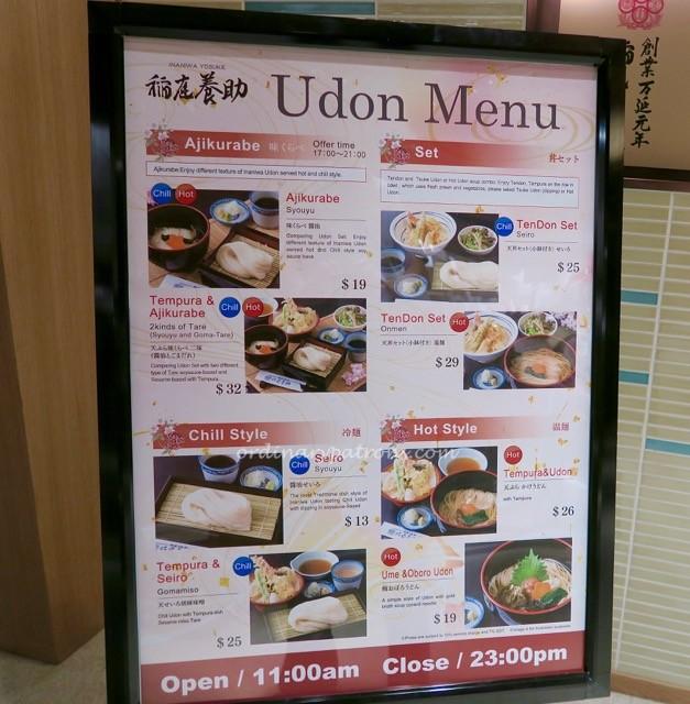 Japan Food Town, Wisma Atria Inaniwa Yosuke - 2