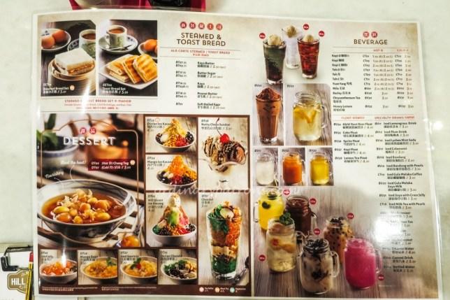 Menu Hill Street Coffee Shop