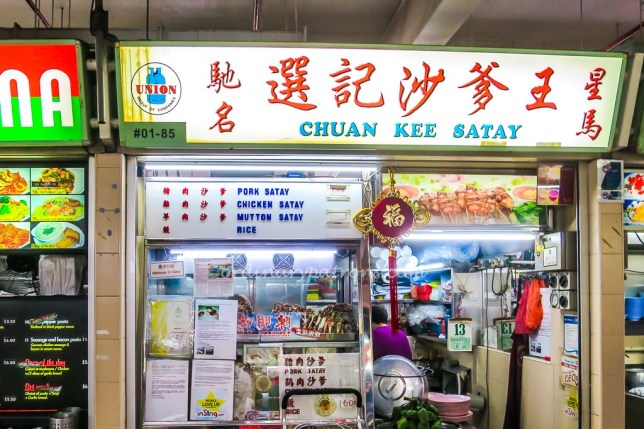 Chuan Kee Satay at Old Airport Road