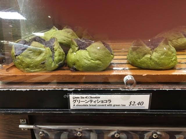 Takashimaya Donq Bakery - 2