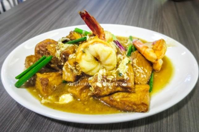 豆腐大蝦 Prawn Tofu