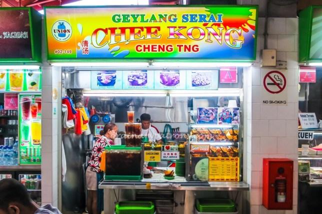 Geylang Serai Chee Kong Cheng Tng