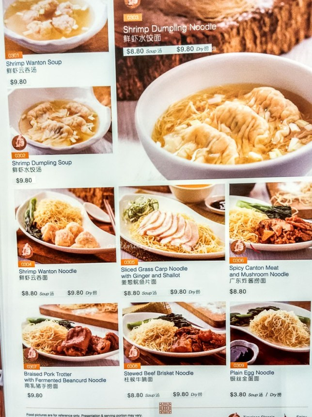 New Crystal Jade Kitchen at The Centrepoint Menu