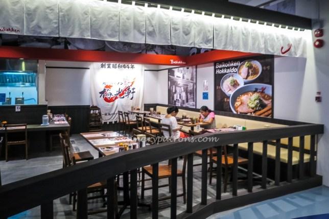 Baikohken Ramen Restaurant (梅光轩) Katong Square